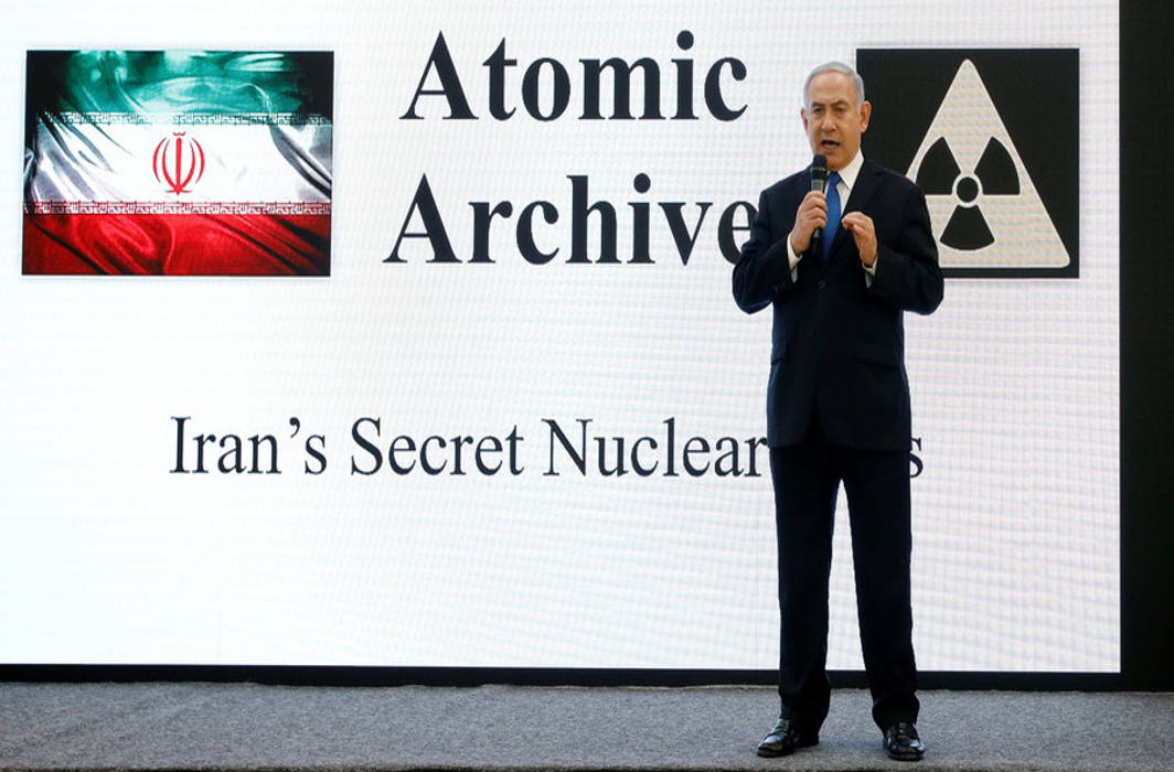 Netanyahu Reveals Iran's Secret Nuclear Files