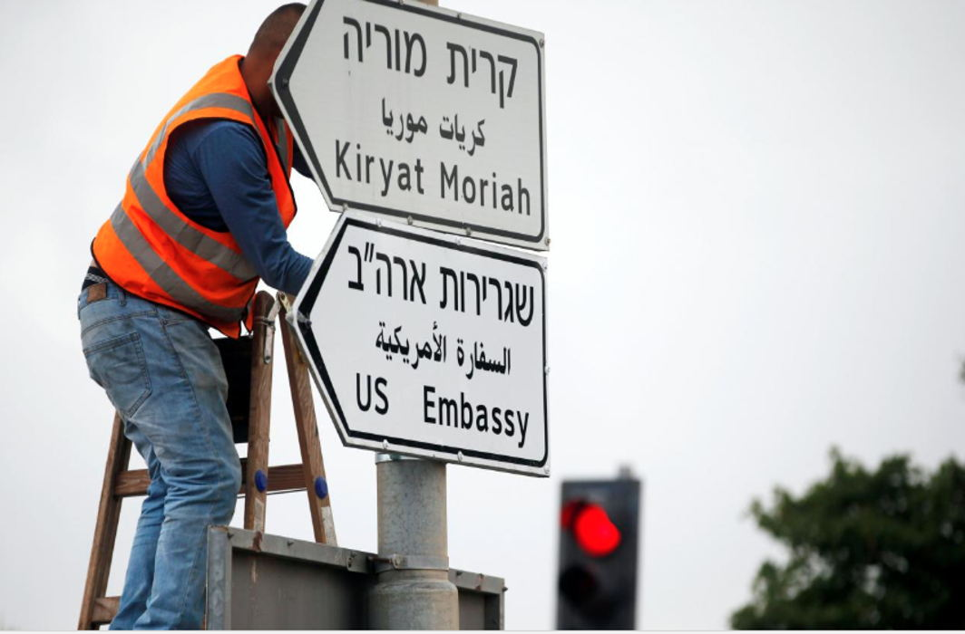 US Prepares to Relocate Its Embassy to Jerusalem