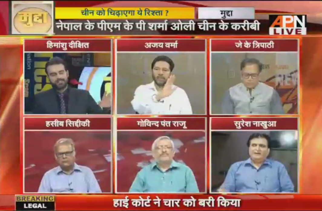 Both India, Nepal to blame for Madhesi crisis