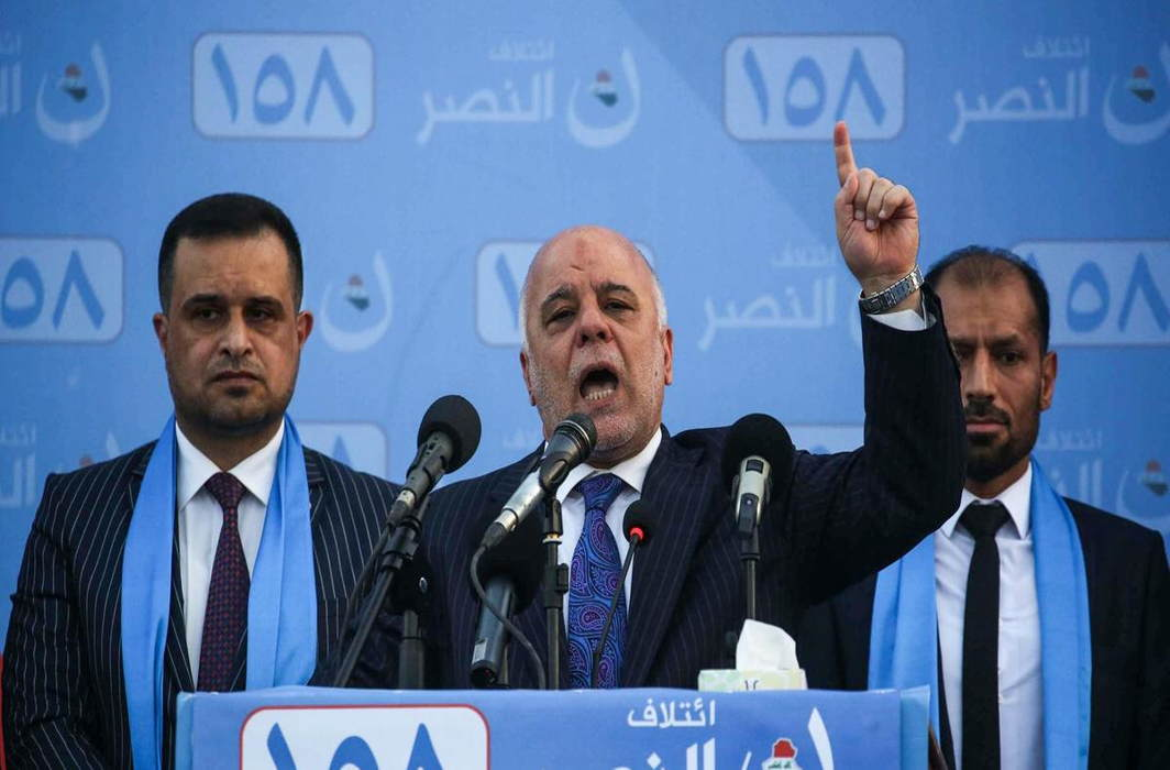 Iraq votes for Parliament in first elections after IS defeat