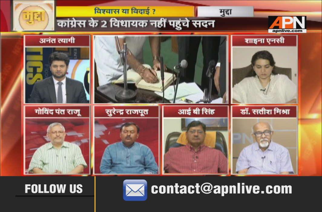 Anti-defection law poses challenge to BJP
