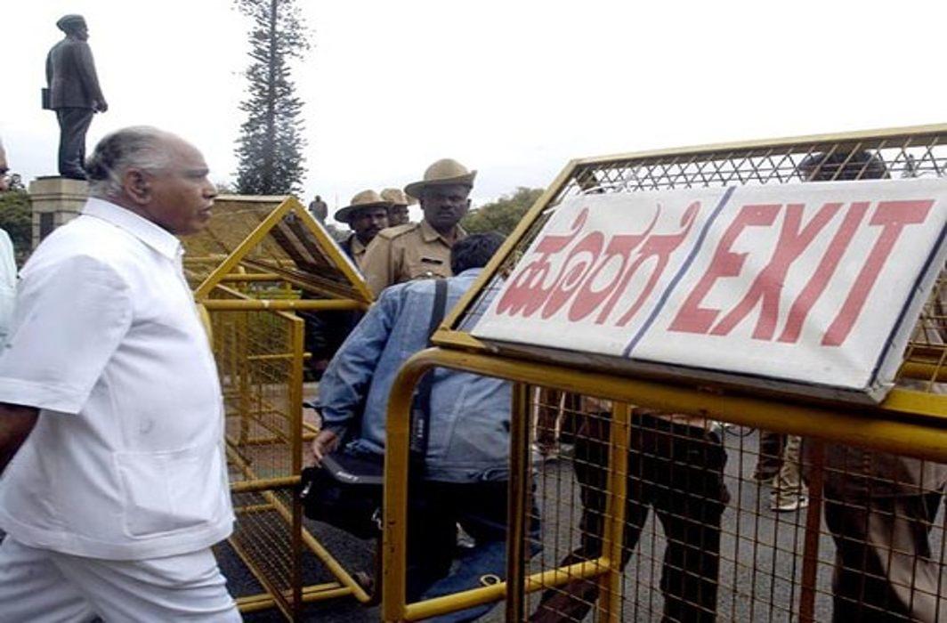 Yeddyyurappa exits as CM, skips floor test in Assembly