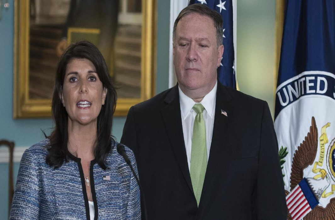 US withdraws from UN Human Rights Council, Supports Israel