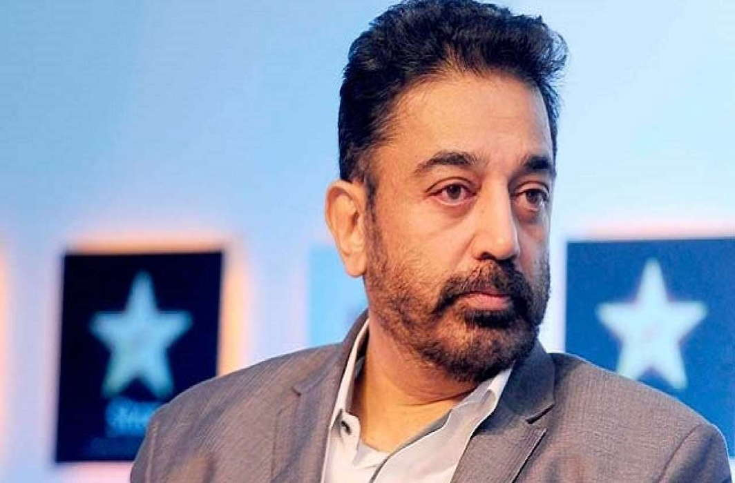 Kamal Haasan'sMakkalNeedhiMaiam (MNM) registered as political party