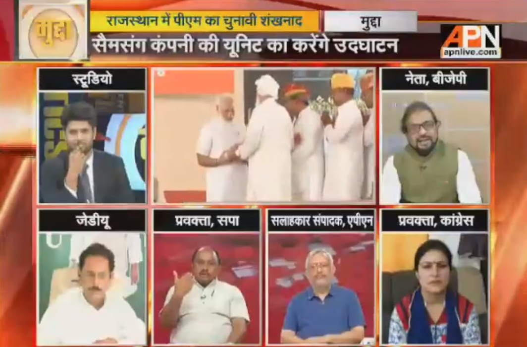 Will anti-incumbency the reason for BJP's downfall in Rajasthan?