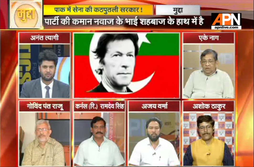 india-pakistan ties, national assembly, mudda