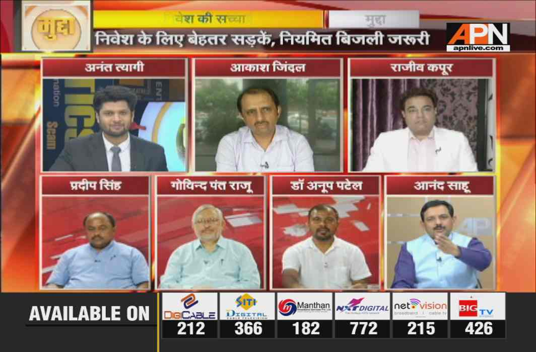 """Policies remain on paper in Uttar Pradesh"""