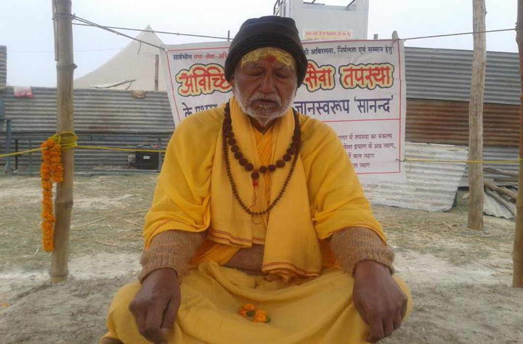 India's Formidable Green Warrior Refuses to Give Up Fight For Ganga