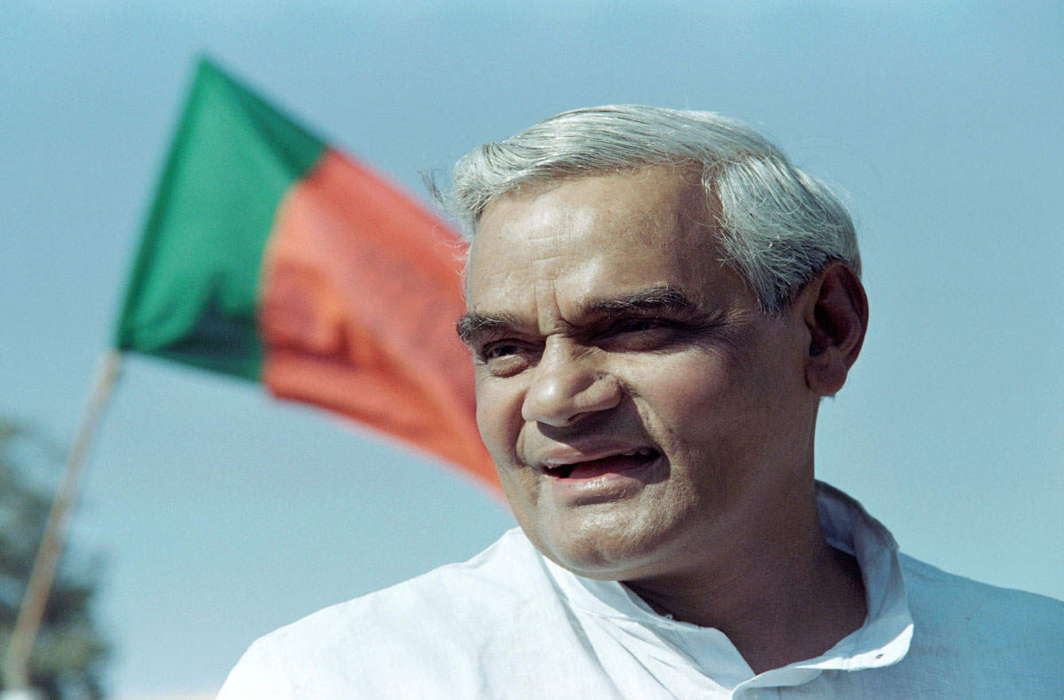 Former PM Atal Behari Vajpayee cremated with full state honours at Smriti Sthal