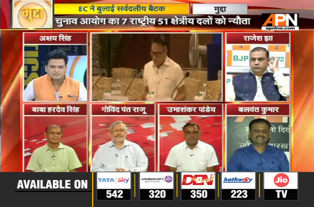 Evms, Paper Ballot, Election Commission, Elections, Polls