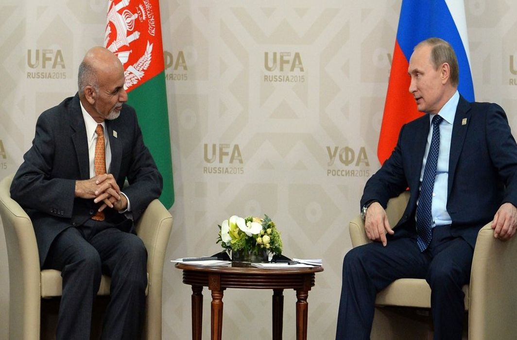 Moscow Afghan Peace Conference Postponed