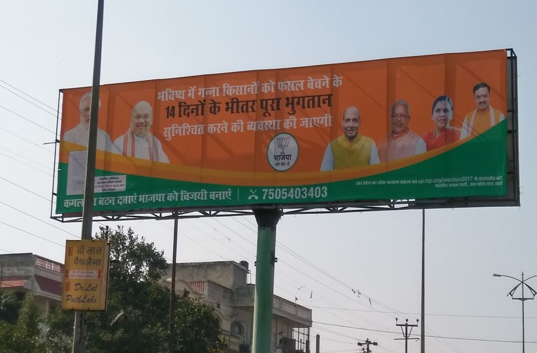 SC issues notice to Centre, BJP and 6 States for violation of advertisement guidelines