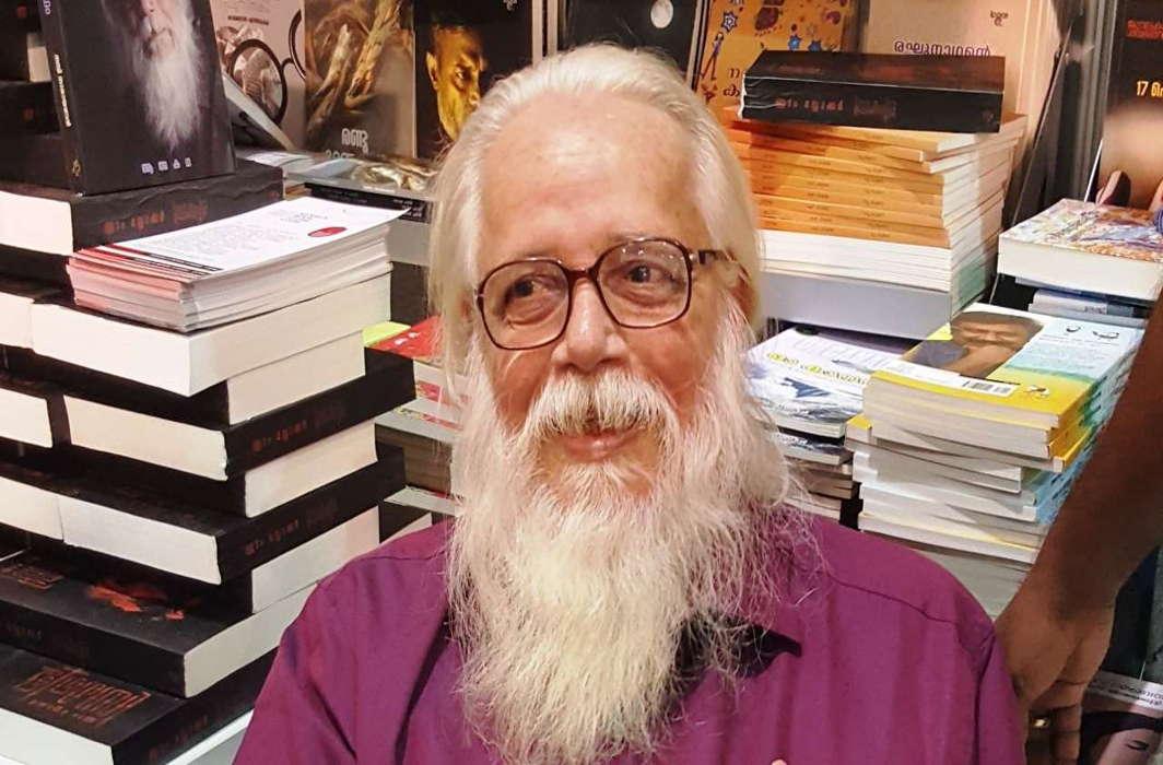 ISRO fake spy case: SC awards 50 lakh compensation to scientist, sets up panel for probe