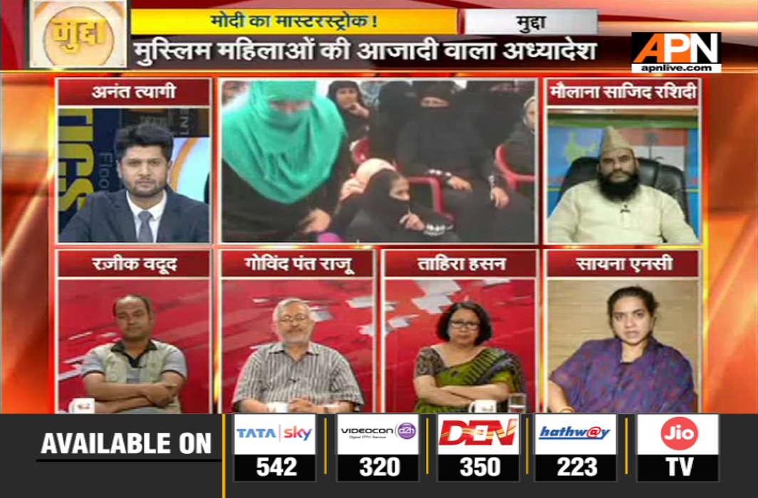 Imam association head reverses stand on camera in debate on triple talaq