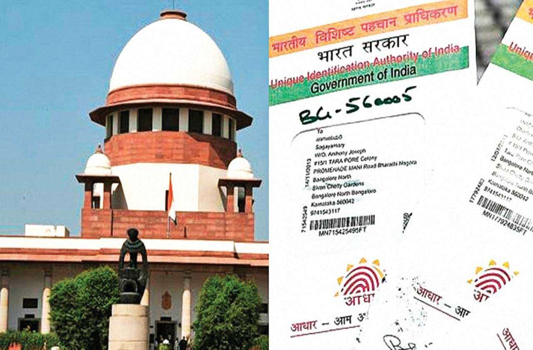 Supreme Court rules 4-1 Aadhaar as constitutionally valid, but not required for everything