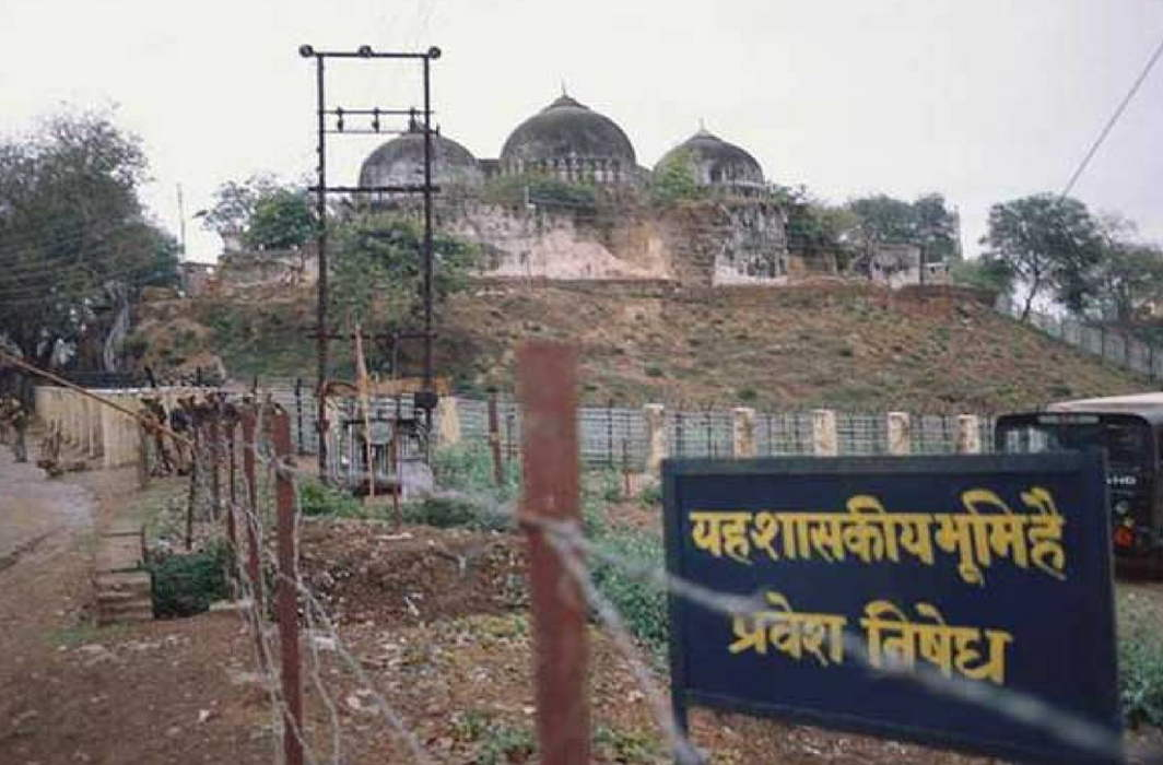 Ismail Faruqui verdict won't affect Ayodhya tile suit outcome, rules Supreme Court