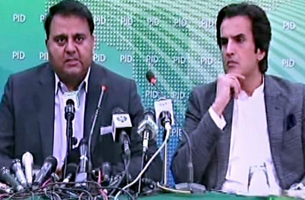 Pakistan Denies Saudi Arabia Investment in CPEC