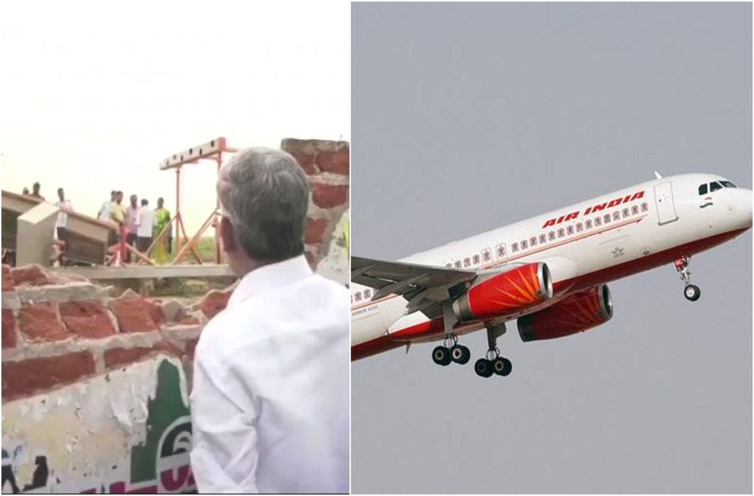 Air India flight hits Trichi airport wall on takeoff, lands at Mumbai; all 136 passengers safe