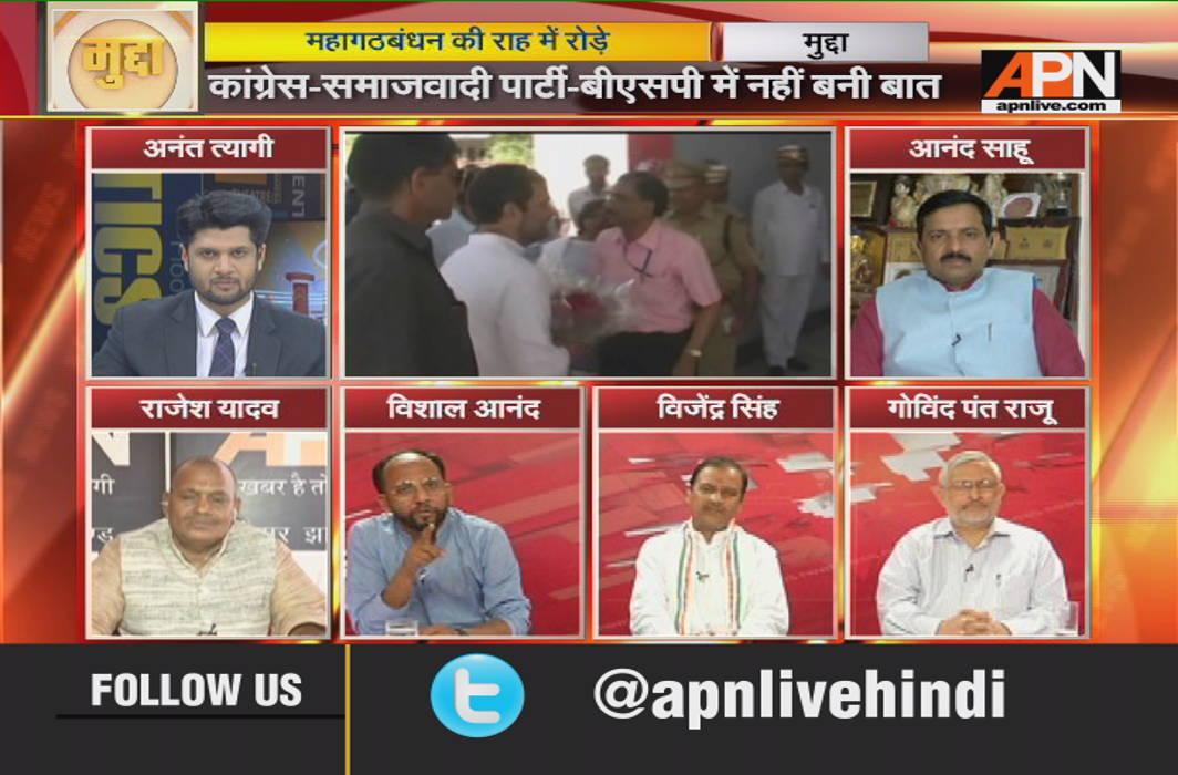Is Mayawati a better PM face than Rahul?