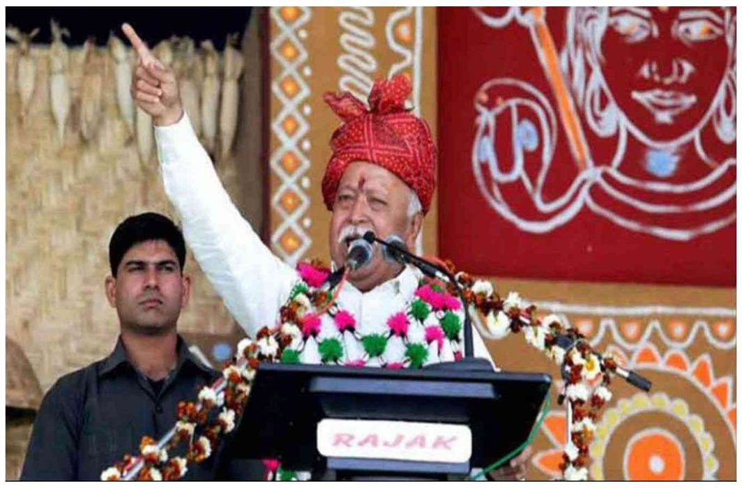 Mohan Bhagwat says Ram temple must be built anyhow, questions Sabarimala verdict