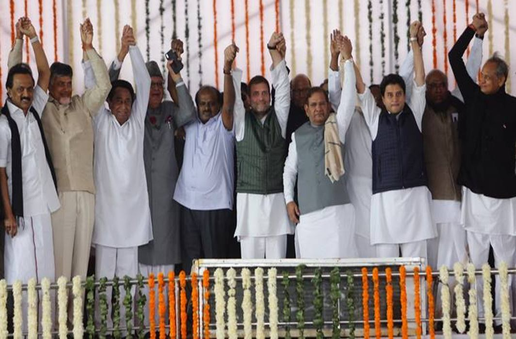 Kamal-Nath-swearing-in-Opposition-unity