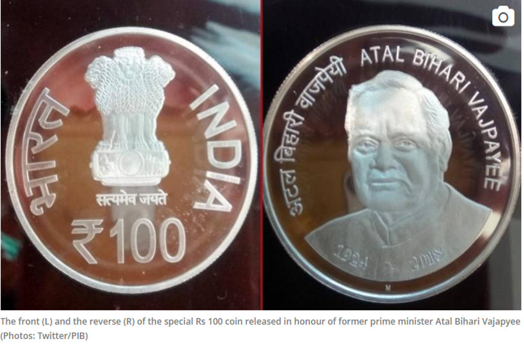 Rs 100 coin