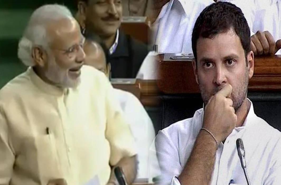 PM Modi responds to Rahul Gandhi's 'Chowkidar hi Chor hai' remarks