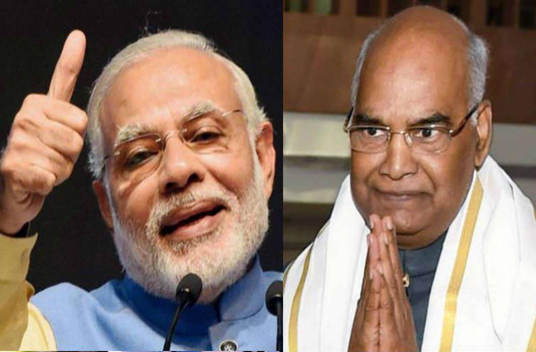 Narendra Modi & Ram Nath Kovind
