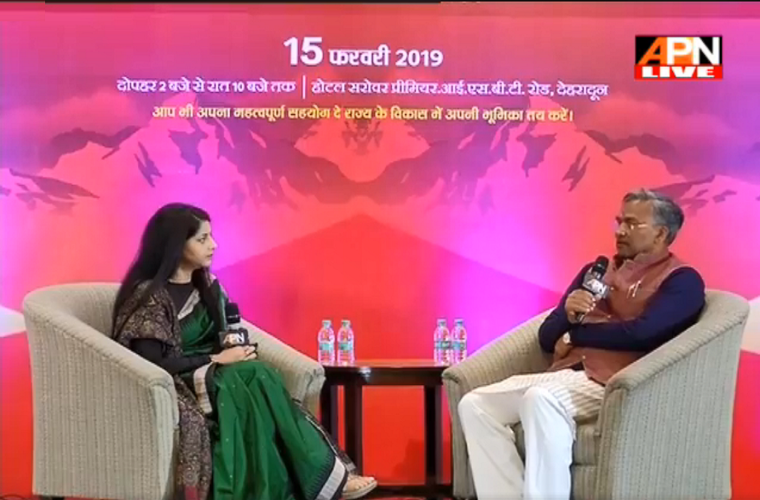 "APN Darpan: ""Our Uttarakhand is not less than Romania and Switzerland"", says CM Trivendra Singh Rawat"