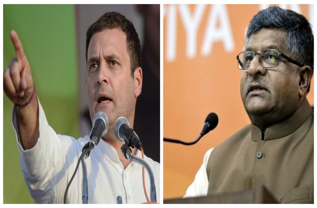 After BJP's attack on Rahul Gandhi for respecting terrorist, INC hit back through a video