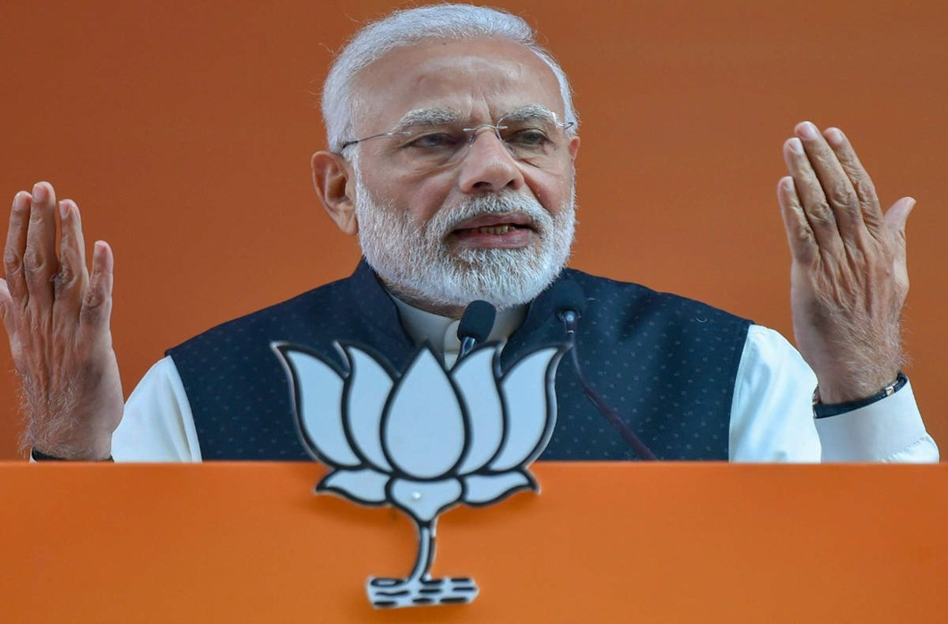PM Modi launches new campaign 'Main Bhi Chowkidar' for 2019 election
