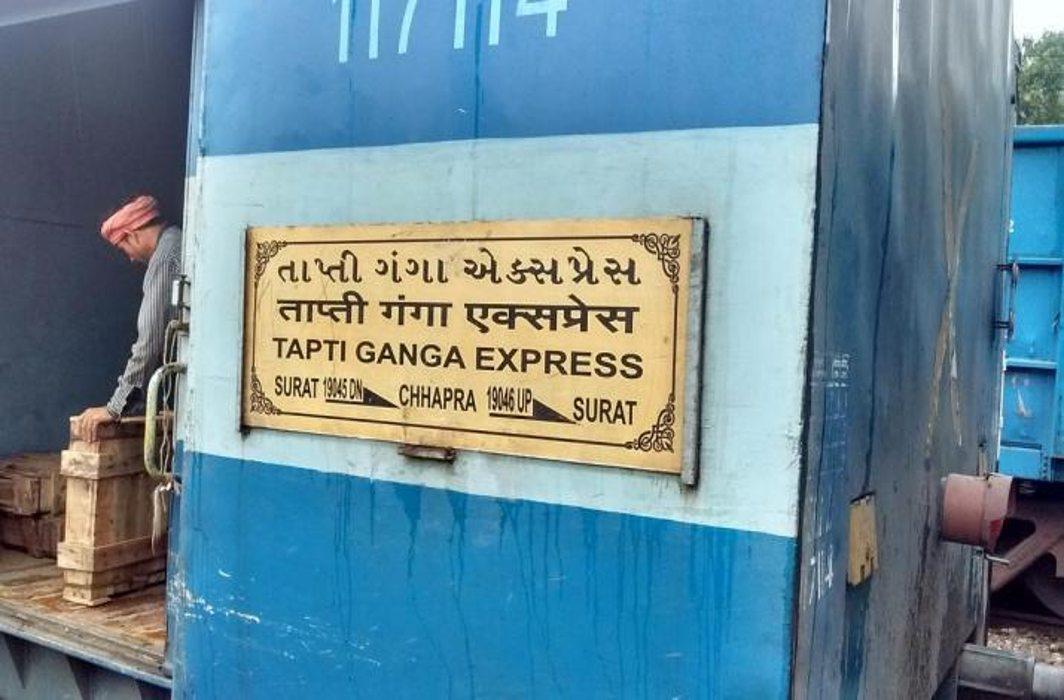 Bihar: More than 10 coaches of Tapti-Ganga express derails in Chhapra, 4 injured