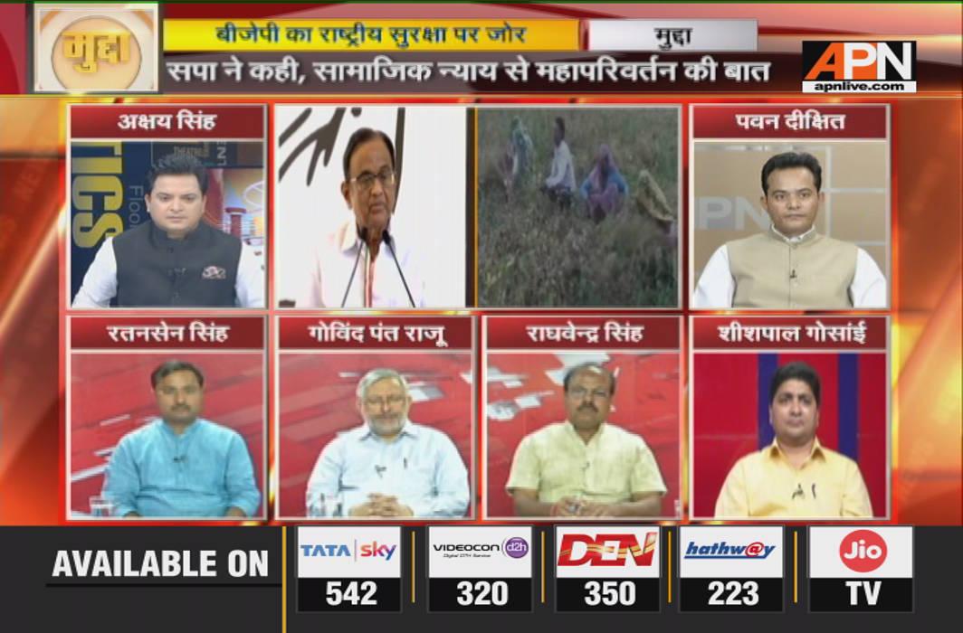 """Nothing new in BJP poll manifesto"""