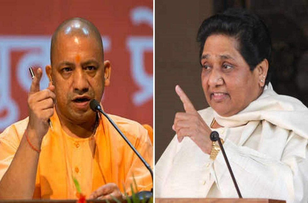 Pulled up by Supreme Court, EC bars UP CM Adityanath, BSP chief Mayawati from campaigning