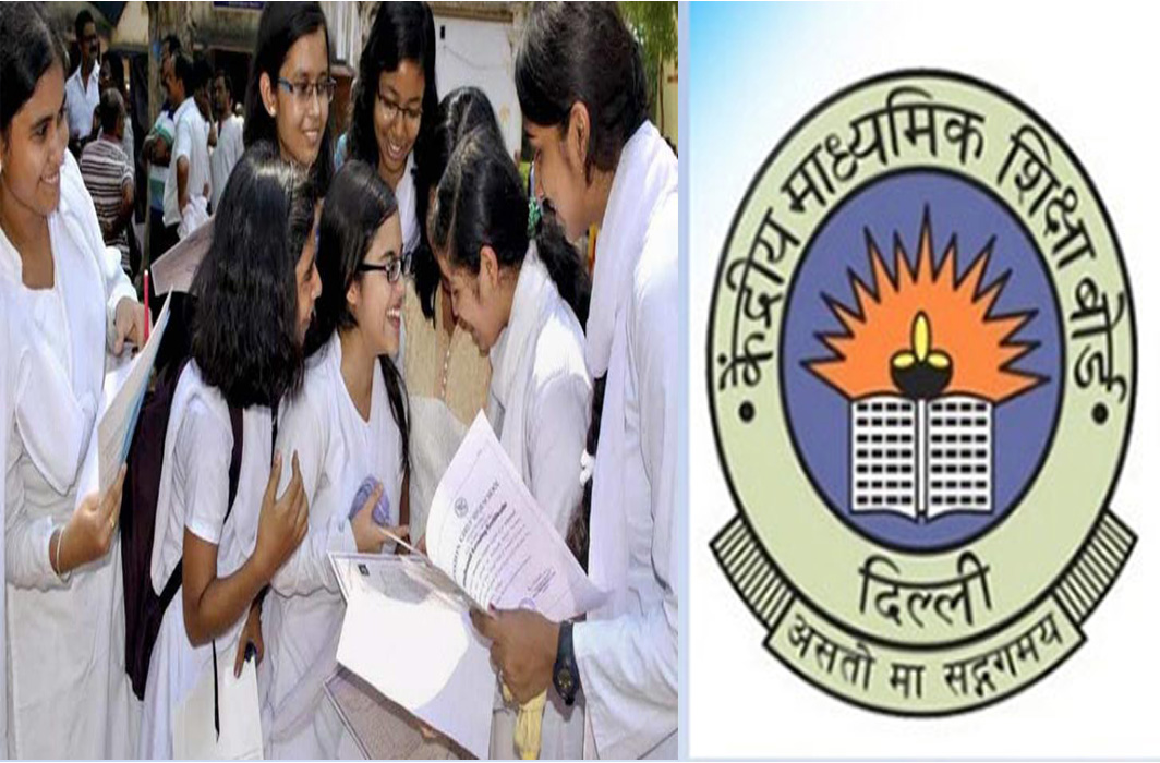 CBSE class 10 results declared, 13 students attains top rank