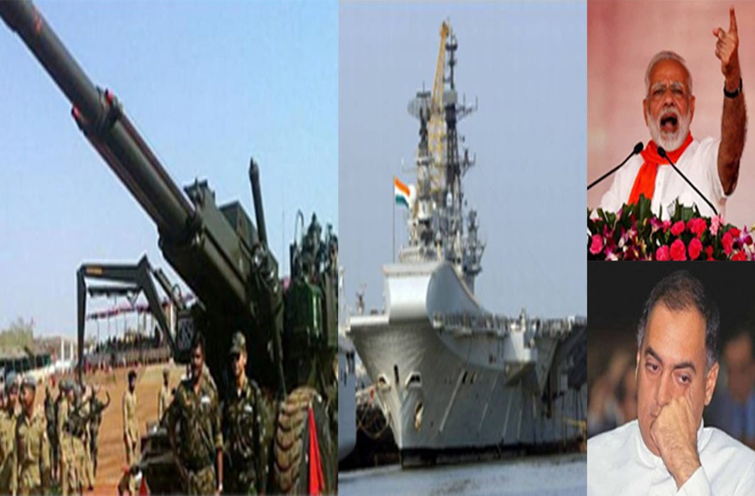 Bofors case: CBI does a u-turn, withdraws plea for further investigation
