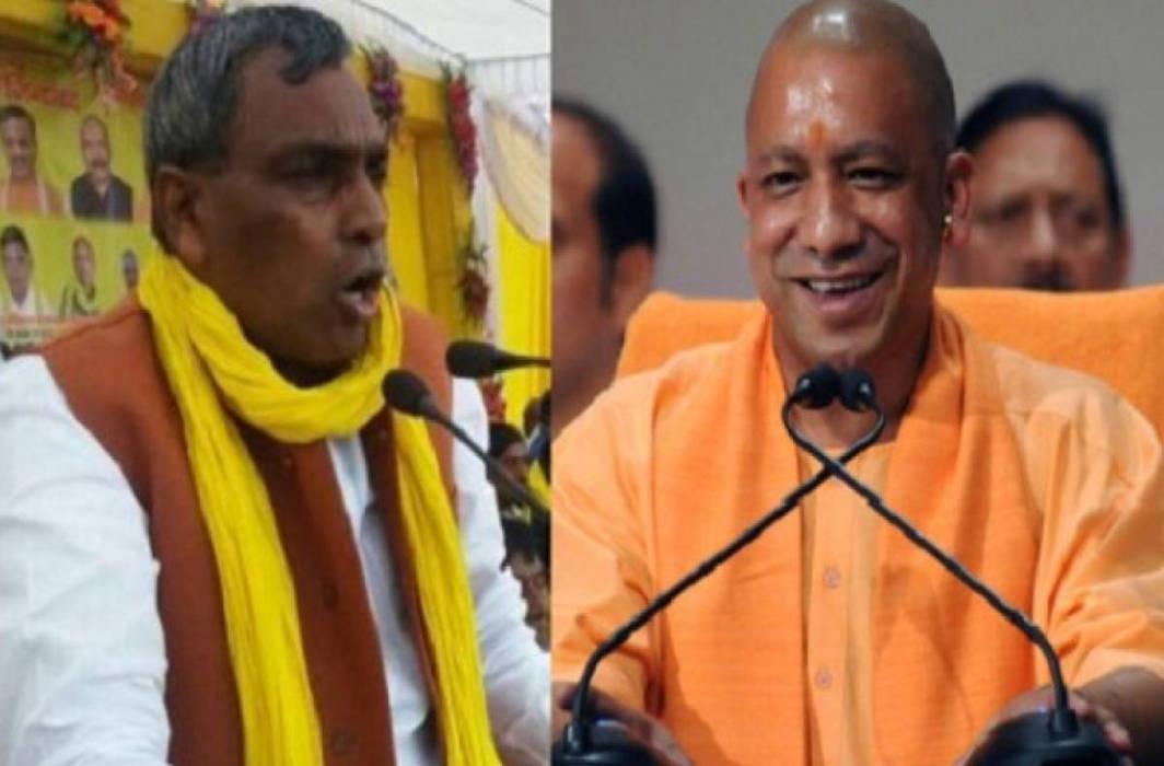 UP CM Adityanath drops estranged ally SBSP chief OP Rajbhar from Cabinet