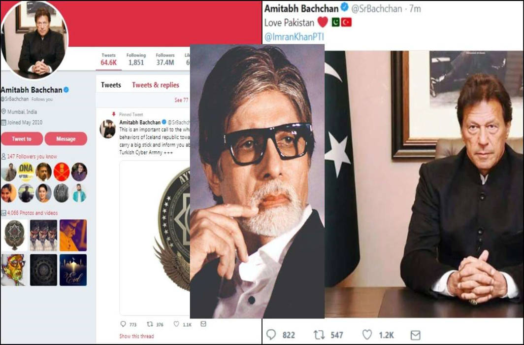 Amitabh Bachchan's twitter account hacked