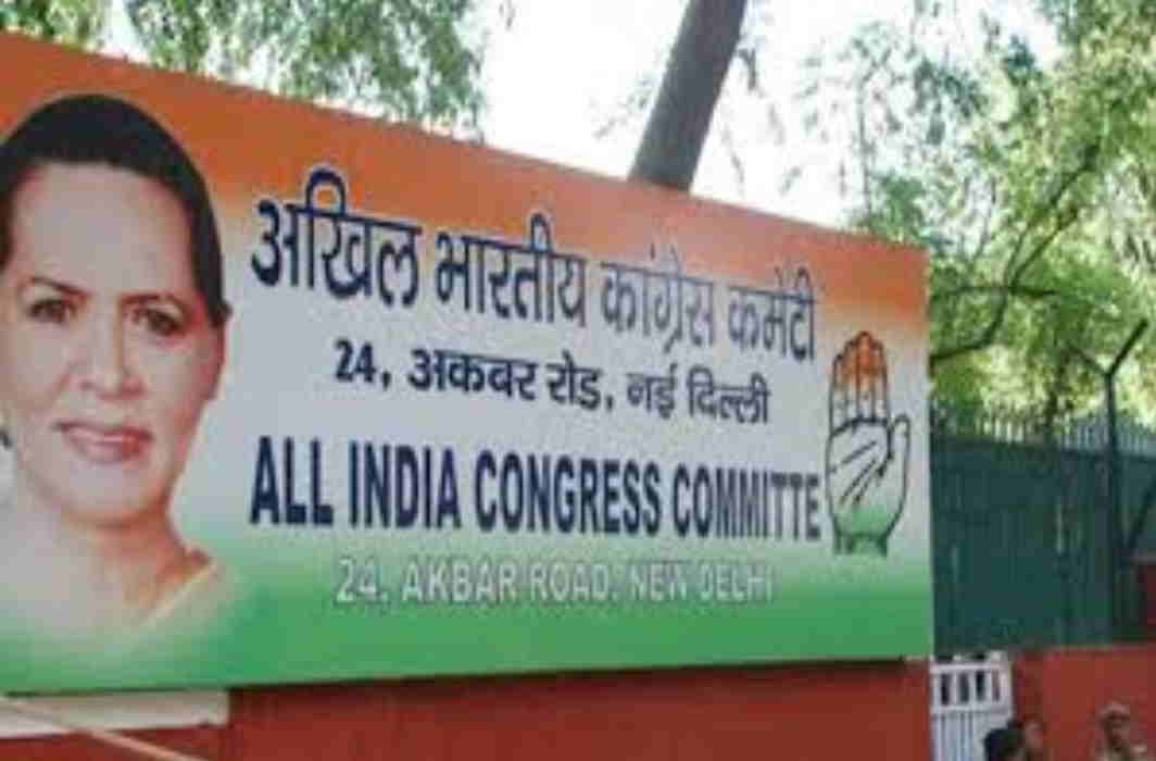 Congress leadership crisis – several of the younger office bearers resign