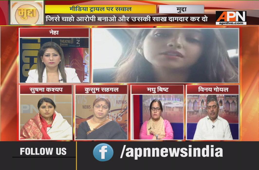 """""""Media acted in haste in BJP MLA daughter's case"""""""