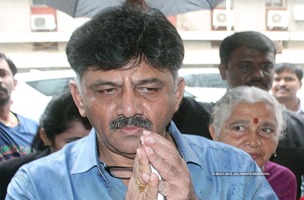 Karnataka HC denies protection from arrest to Cong trouble-shooter DK Shivakumar in ED case