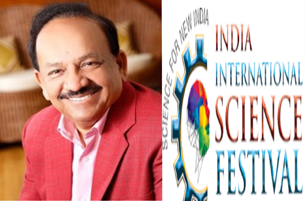 Kolkata to host India International Science Festival, 2019 from November 5 to 8