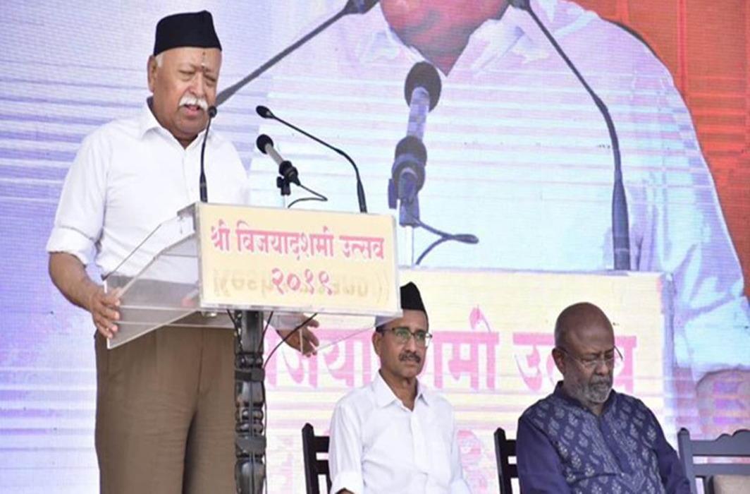 Mohan Bhagwat's Dussehra speech