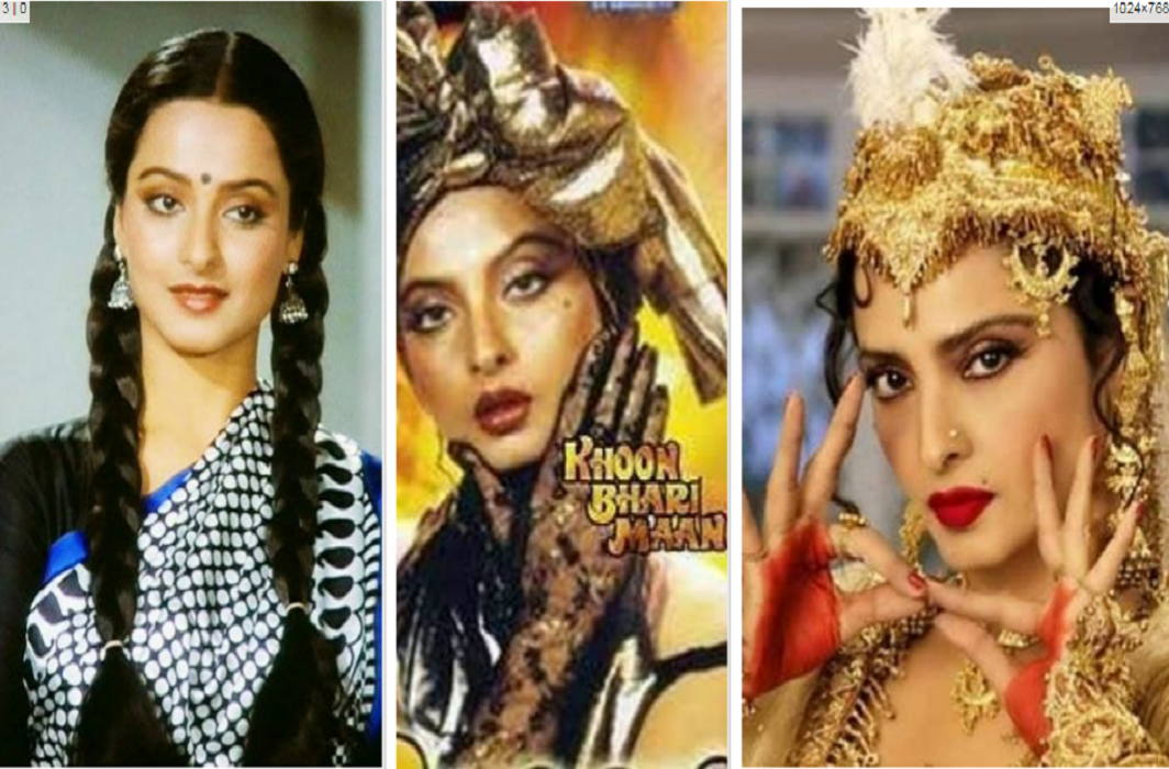 Happy Birthday to the 'Evergreen Beauty' of Bollywood