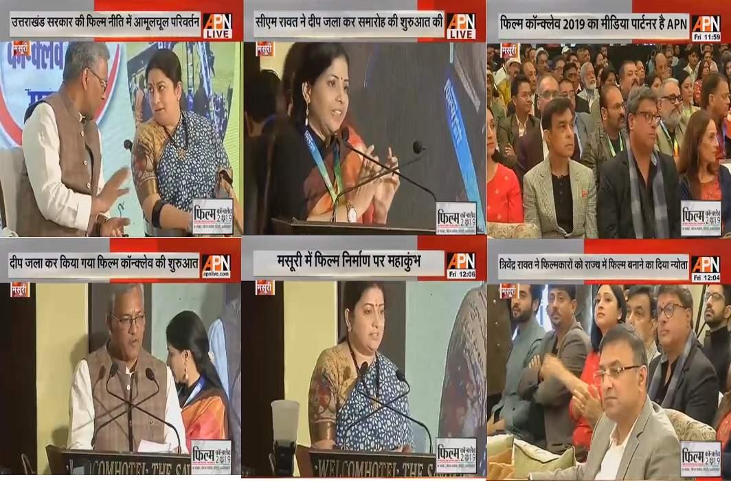 Uttarakhand-Film-Conclave-2019