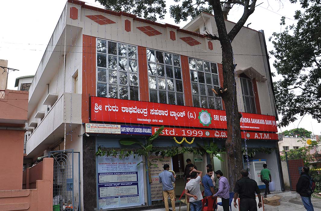 Karnataka Co-operative bank