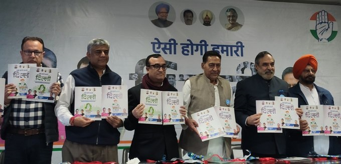 The Indian National Congress on Monday released its manifesto for February 8 Assembly elections in Delhi. (Credit: Twitter | @AlokKNMishraTOI)
