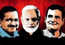 Arvind Kejriwal, Narendra Modi and Rahul Gandhi
