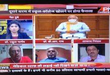 APNs popular debate Mudda on restaurants and temples
