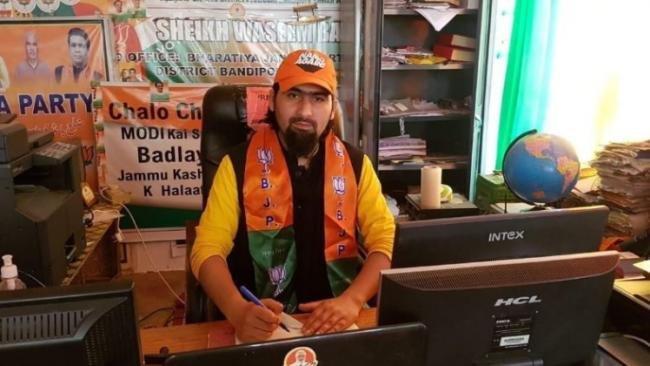 BJP leader Sheikh Waseem Bari